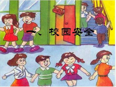 动漫 卡通 漫画 头像 481_362图片